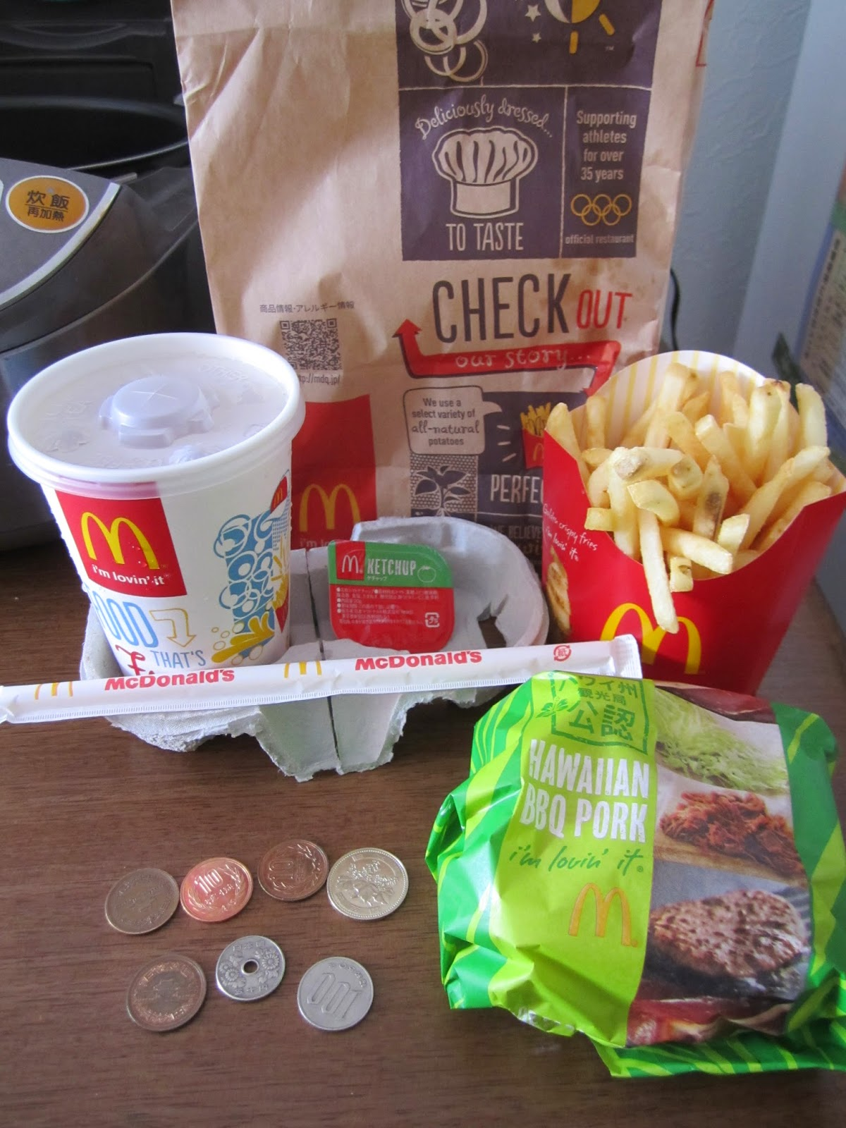 McDonald's Hawaiian BBQ Pork Burger Set マクドナルド ハワイアンバーベキューポークバーガーセット