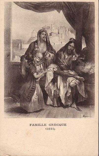 1821 ΕΛΛΗΝΙΚΗ ΟΙΚΟΓΕΝΕΙΑ