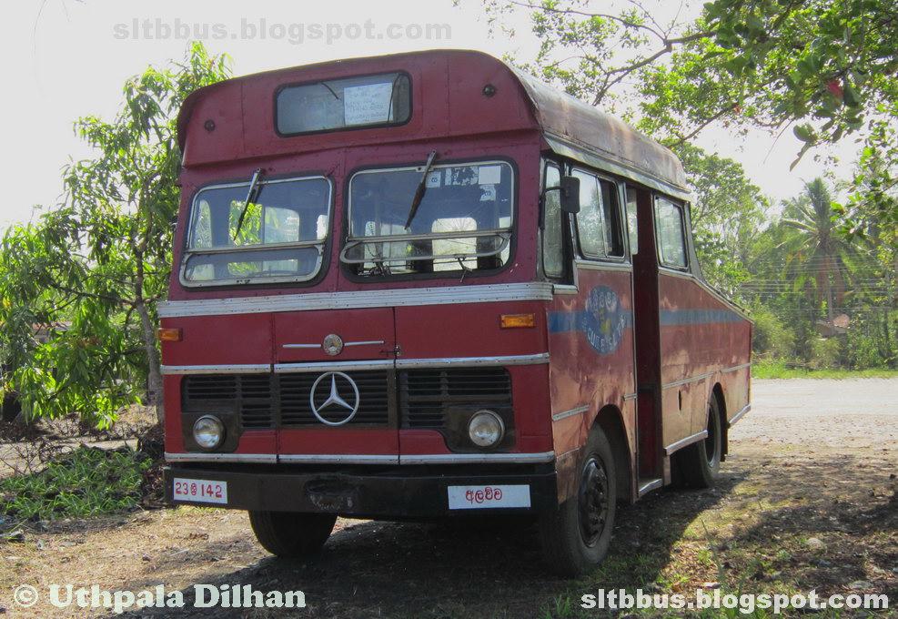 North Western_Sri Lanka_Postcode Query