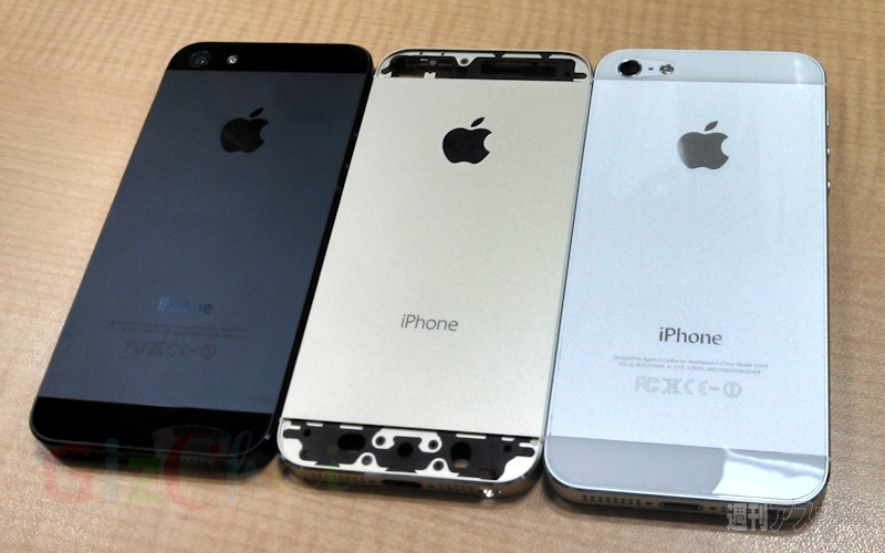 In Terms Of Improvements Over The Iphone 5 5s Is Said To Have A Faster Processor An Upgraded Camera With Dual Led Flash And Embedded