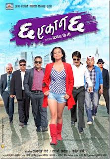 watch nepali full movie online cha ekan cha HD