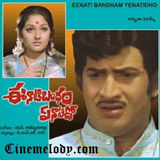 Eenati Bandham Yenatido Telugu Mp3 Songs Free  Download 1977