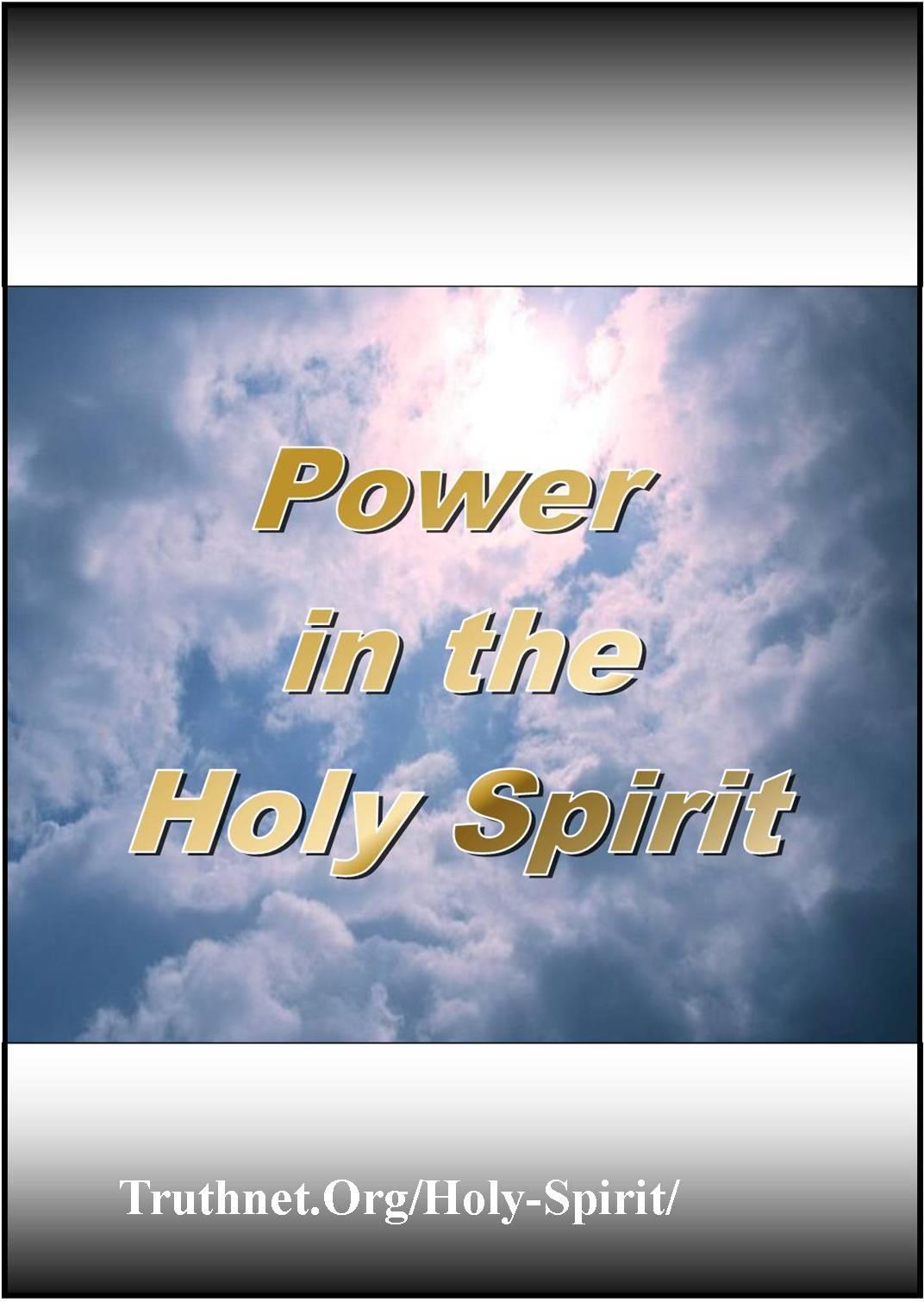 ilahi asyiq holy spirit ruhul qudus