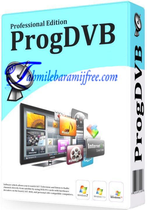 تحميل برنامج ProgDVB 7.02.6 لمشاهدة القنوات الفضائية