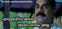 funny-malayalam-photo-comments-for-facebook-6