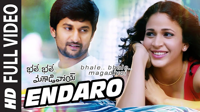 Endaro Full Video Song | Bhale Bhale Magadivoy | Nani | Lavanya Tripathi