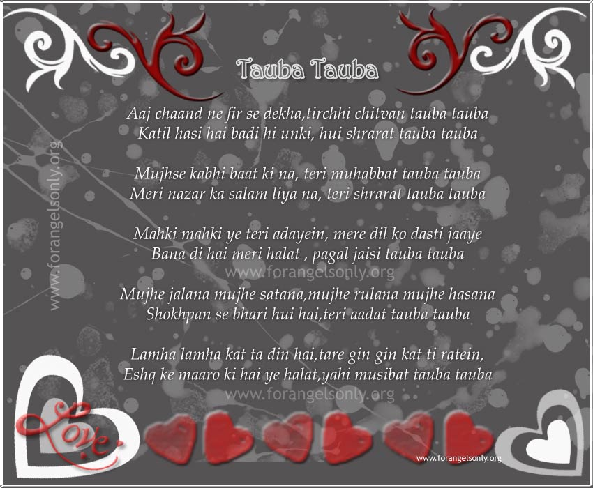 Hindi Romantic Poems Hindi poetry 2013 pics images