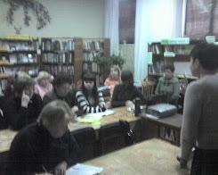 """Заняття бібліотечного ліцею на тему """"Малі форми бібліографії"""""""