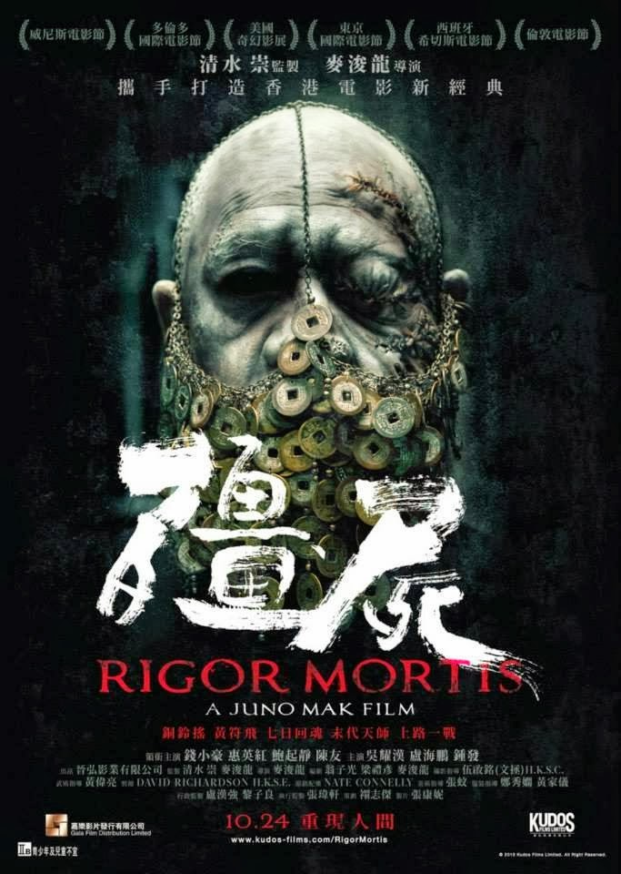 Geung si / Rigor Mortis / Трупно вкочаняване (2013)
