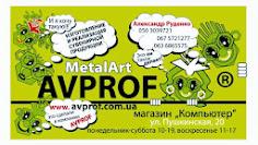 Компания AVPROF® -  Руденко Александр