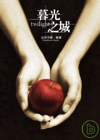 twilight2.jpg