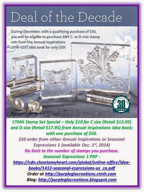 CTMH Stamp Special for December with $50 order