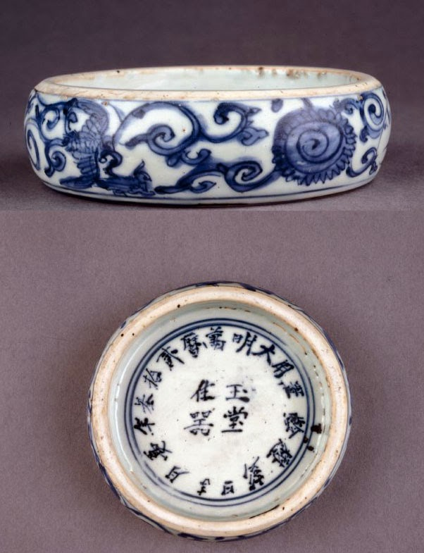 "<img src=""ming ink-stone.jpg"" alt=""Ming Dynasty blue and white ink-stone"">"