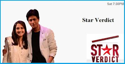 Star Verdict 24th August 2013 All Episodes