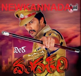 Veera Madakari Kannada Movie Jintha Tha Video Song