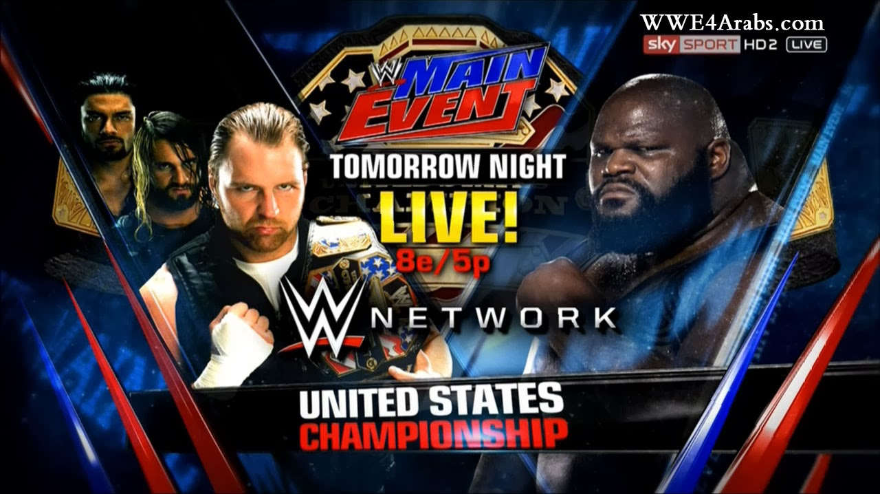 Mainevent match