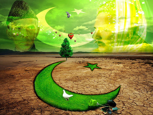 Pakistan Flag Waving Wallpaper of Pakistan Waving Flag of