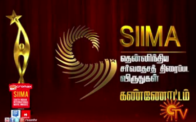 Watch SIIMA Awards 2015 Munnottam Part 02 06th September 2015 Sun Tv Full Program Show 06-09-2015 Youtube HD Watch Online Free Download