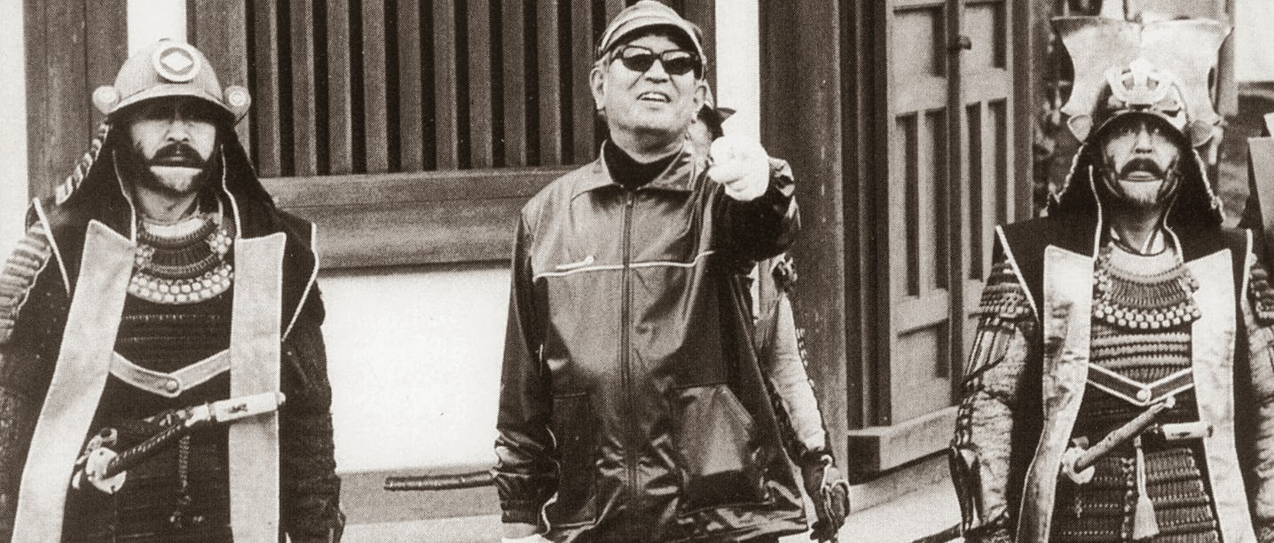 Películas de Akira Kurosawa