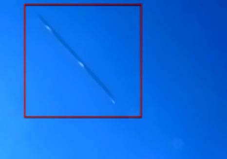 Zoom de l'objet ci-dessous envoyé par  LAETITIA ...
