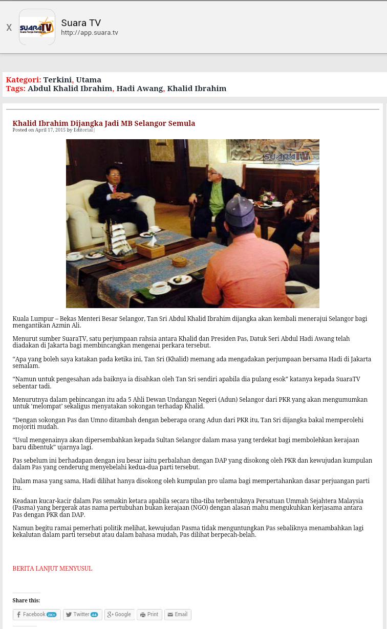 Beranikah Adun PAS Cerai Bini Untuk Tubuh Kerajaan Bersama BN Selangor