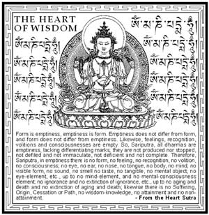 The Heart Sutra text
