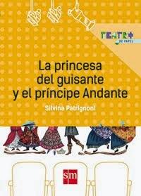La princesa del guisante y el príncipe andante