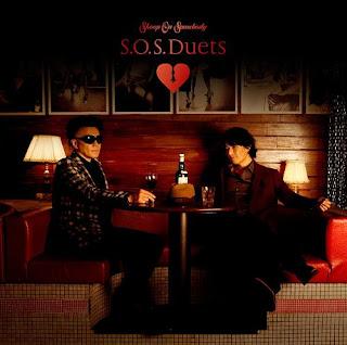 Skoop On Somebody - S.O.S.Duets