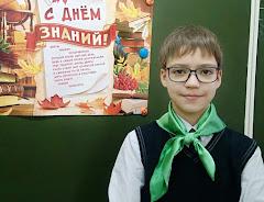 Чалбышев Арсений