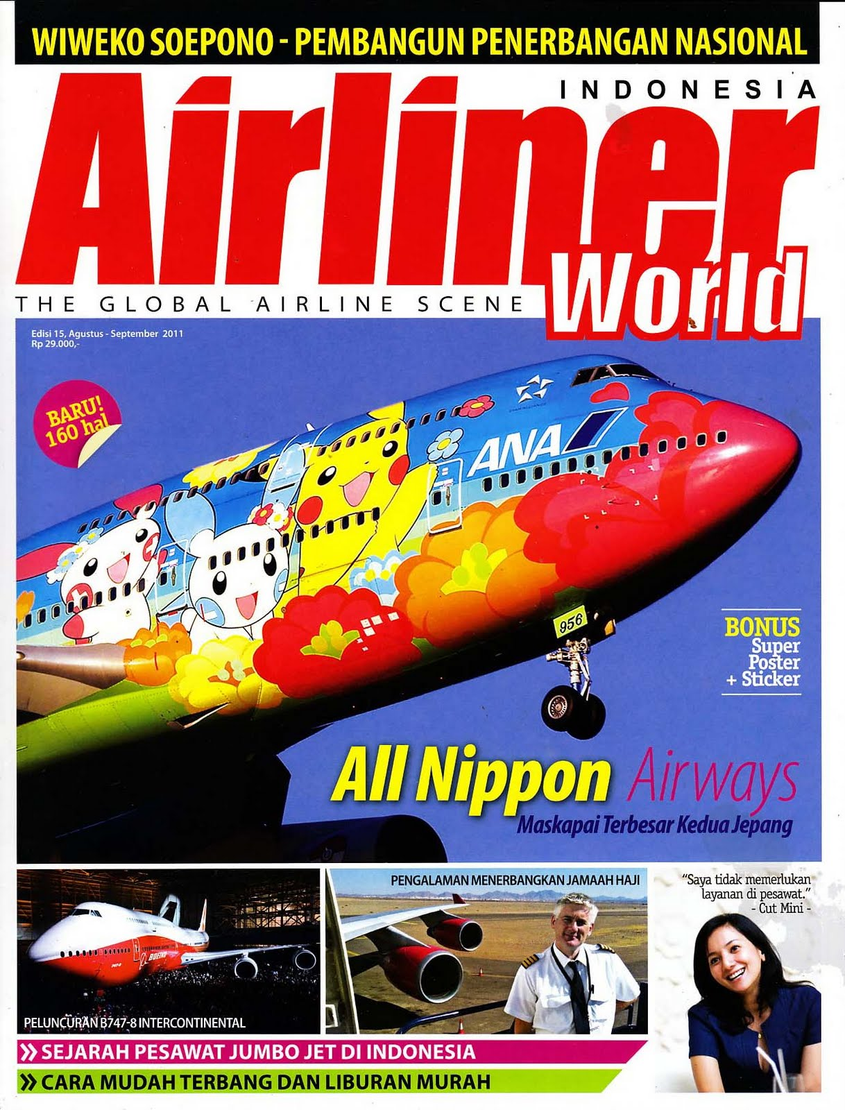 Airliner World Indonesia Majalah Baru Quot Airliner World Quot