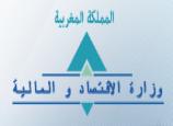 بمناسبة عيد الأضحى .. أداء أجور موظفي الدولة والجماعات المحلية الثلاثاء 22 شتنبر