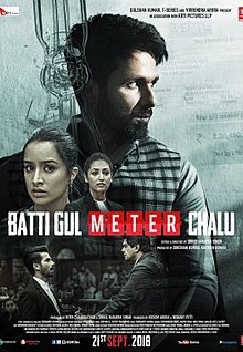 Poster Of Batti Gul Meter Chalu 2018 Watch Online Free Download