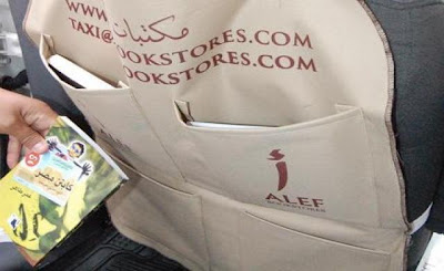 alef+bookstores+taxis+of+knowlede.jpg