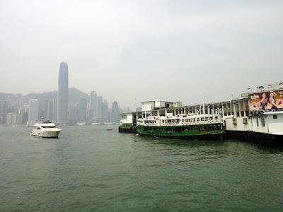 Tsim Sha Tsui Star Ferry Terminal Hong Kong
