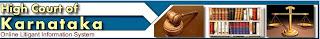 Watchman/Sweeper – Peon :- 70 posts Jobs in Karnataka High Court
