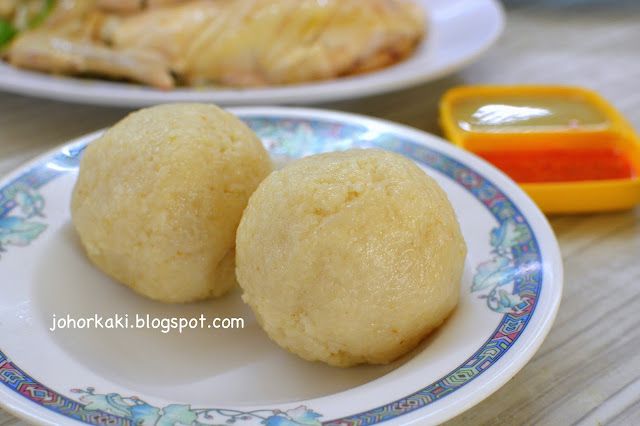 Good-Year-Local-Hainanese-Chicken-Rice-Ball-庆丰年海南鸡饭团