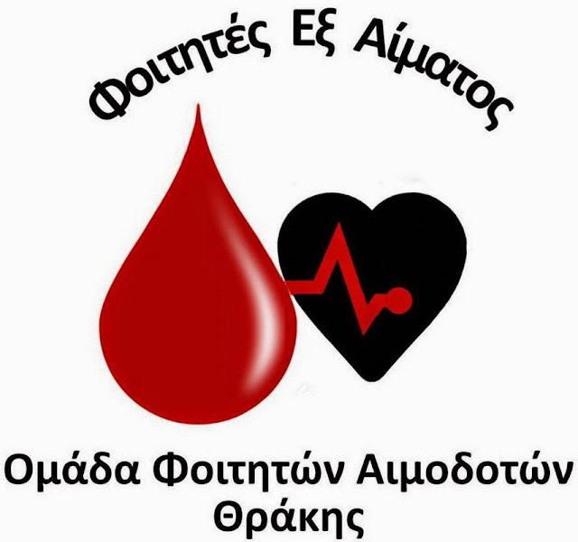 Βραδυνή Ποδηλατοβόλτα στην Αλεξανδρούπολη για την Αιμοδοσία