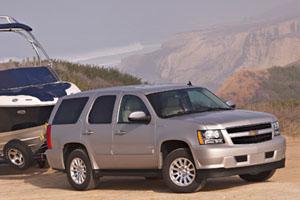 Al Serra New Chevrolet in Colorado Springs 2012 Chevrolet