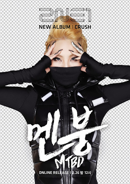2NE1 Crush CL Teaser
