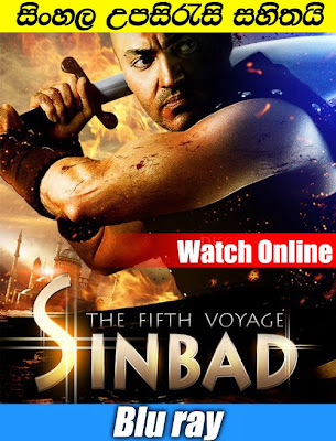Sinbad: The Fifth Voyage 2014 Watch Online With Sinhala Subtitle