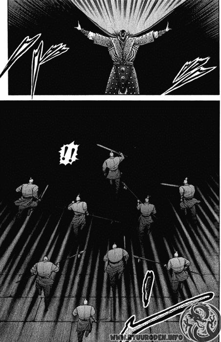 Chú Bé Rồng - Ryuuroden chap 97 - Trang 18