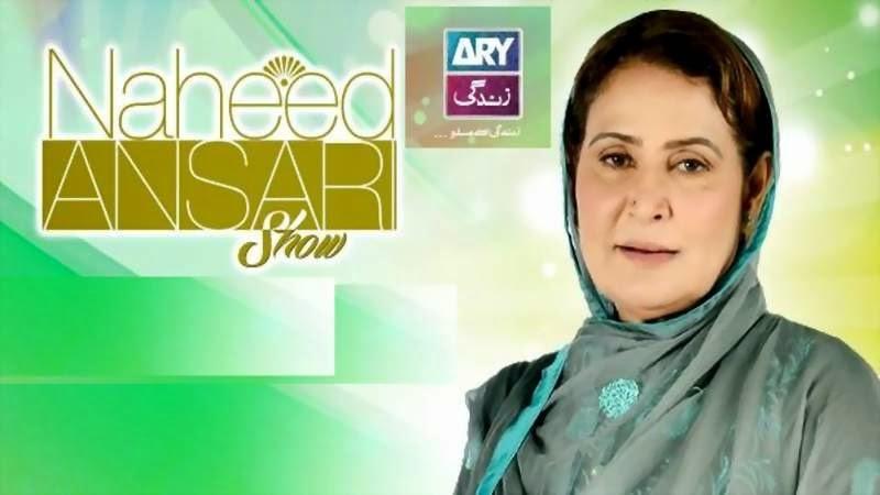 Naheed Ansari Show Ary Zindagi 18th April 2015 Apna Food Tv