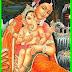 पार्वती माता की आरती Parvati Mata ji ki aarti