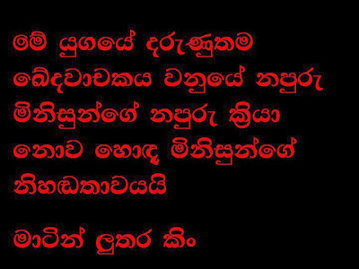 Posted by SRI LANKAN GIRLS at 2:03 PM