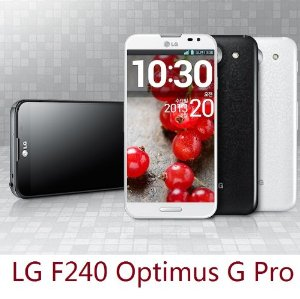 Phone Android LG Optimus G Pro Unlocked Review
