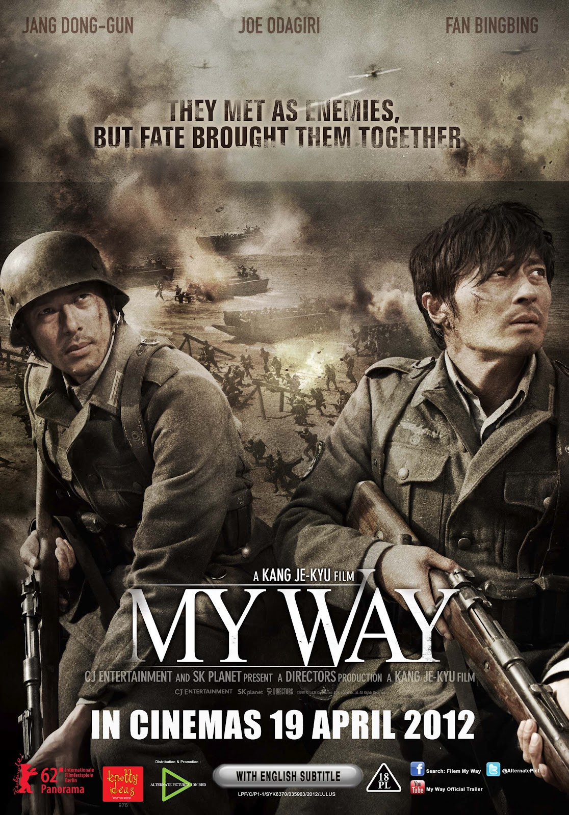Poster My Way