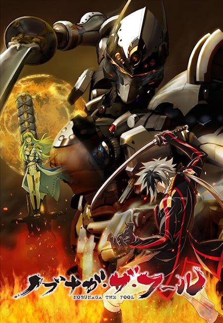 Nobunaga The Fool [ซับไทย]