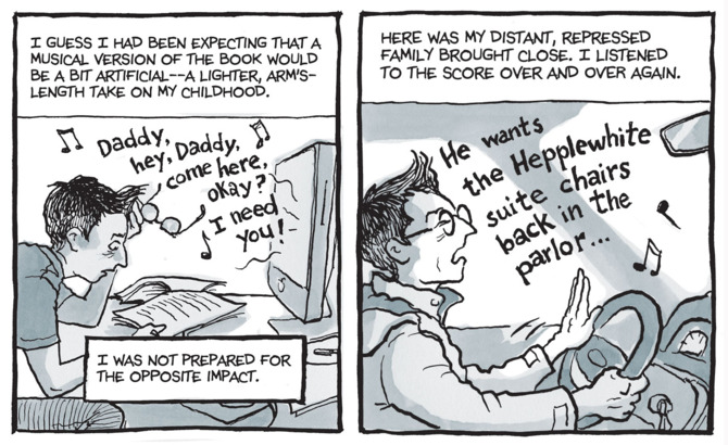 Play Therapy by Alison Bechdel.