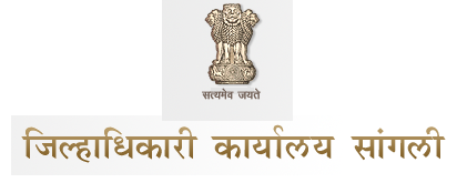 oasis.mkcl.org. Job Details for Talathi Recruitment in Collector