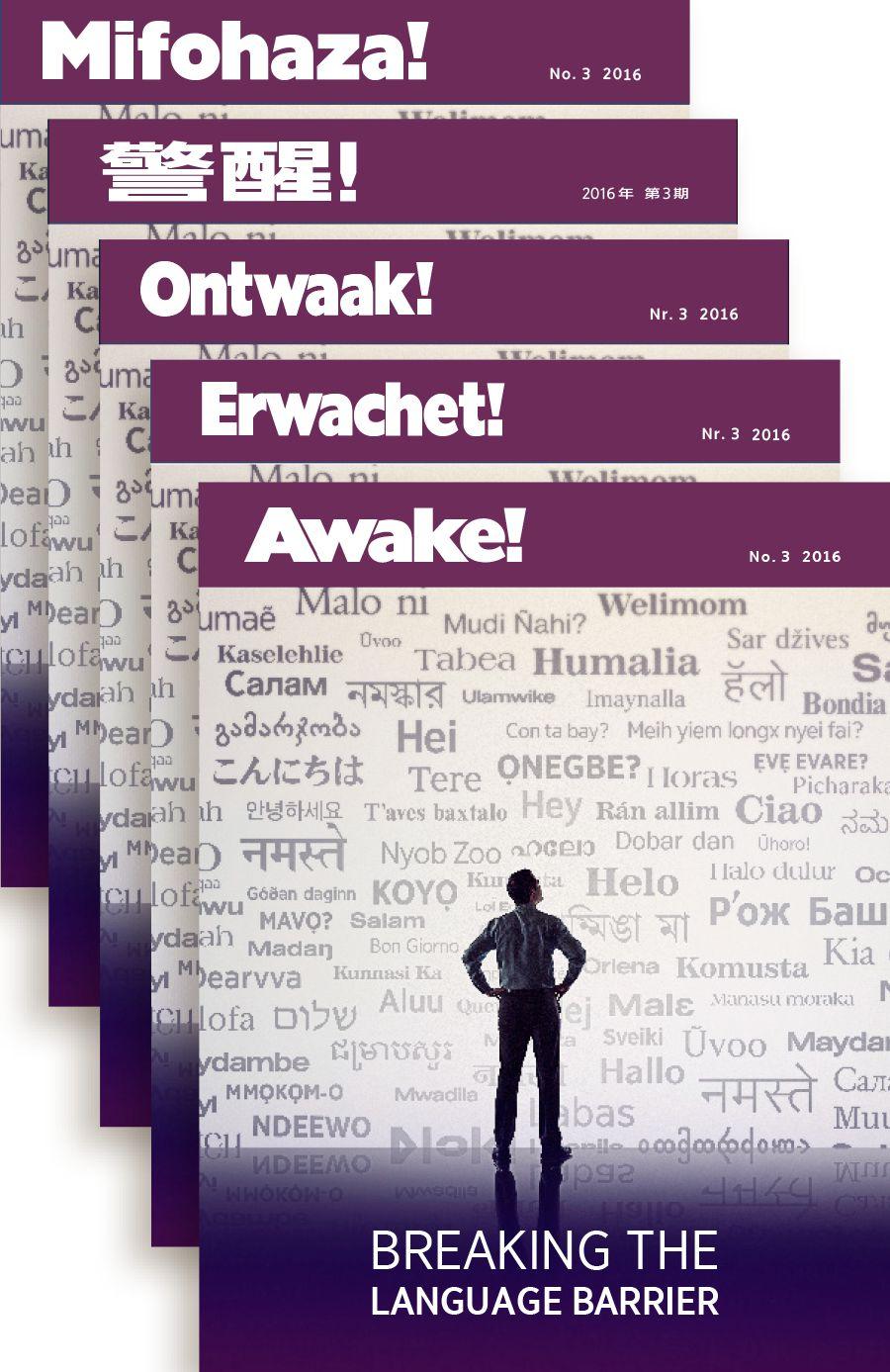 Svegliatevi